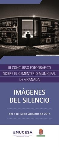 Display III concurso fotografico Emucesa 2014