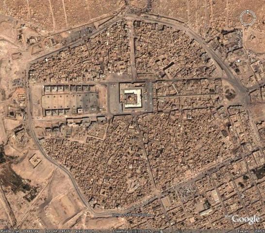 El Valle de la Paz_ Google Maps