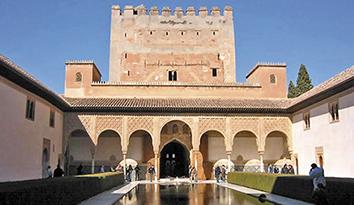 alhambra_de_granada_home