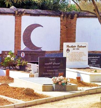 cementerio_musulman_de_espinardo_murcia
