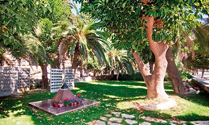 jardin_del_reposo
