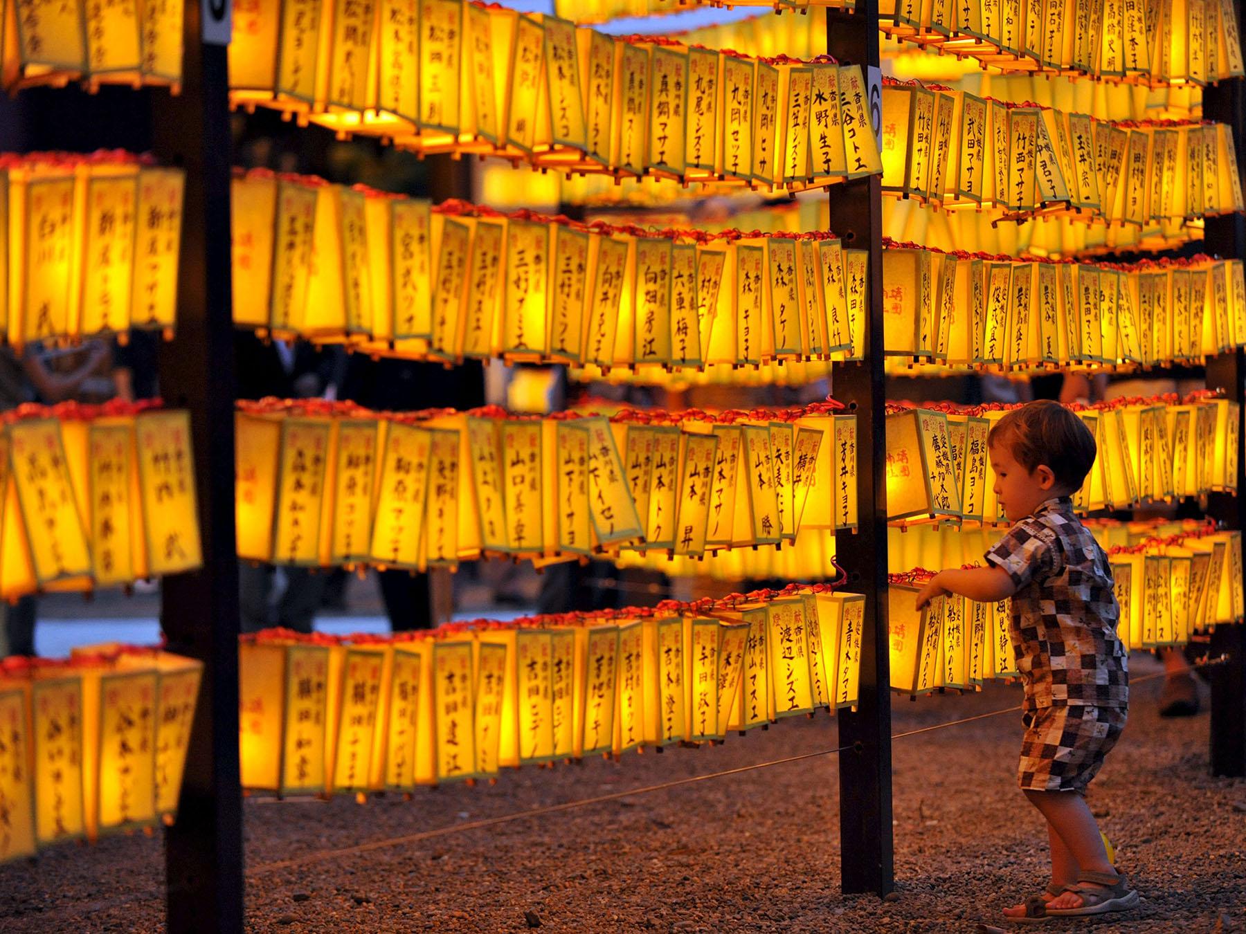 3H-Festival Mitama Matsuri_OK
